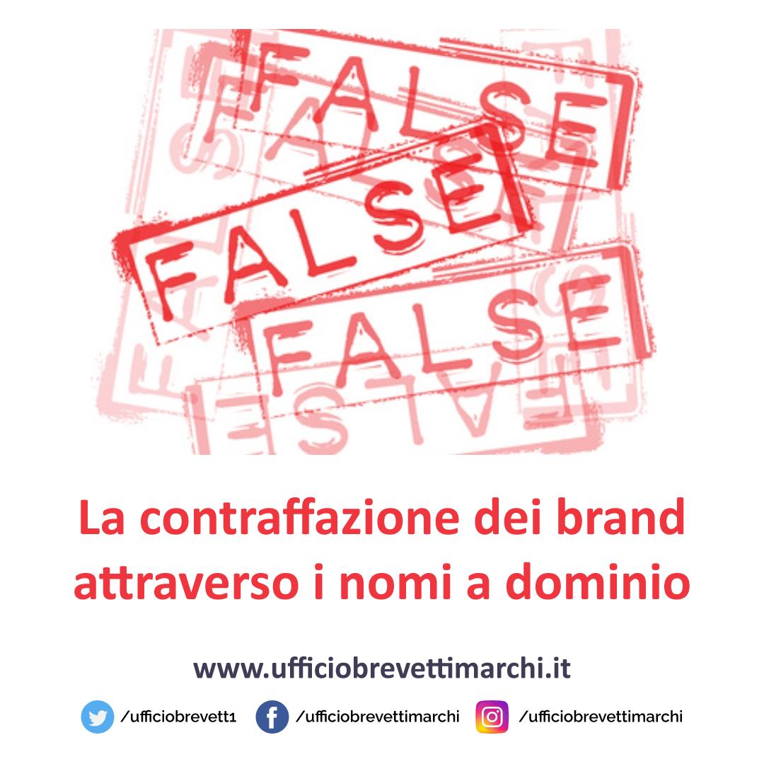 La-contraffazione-dei-brand-attraverso-i-nomi-a-dominio