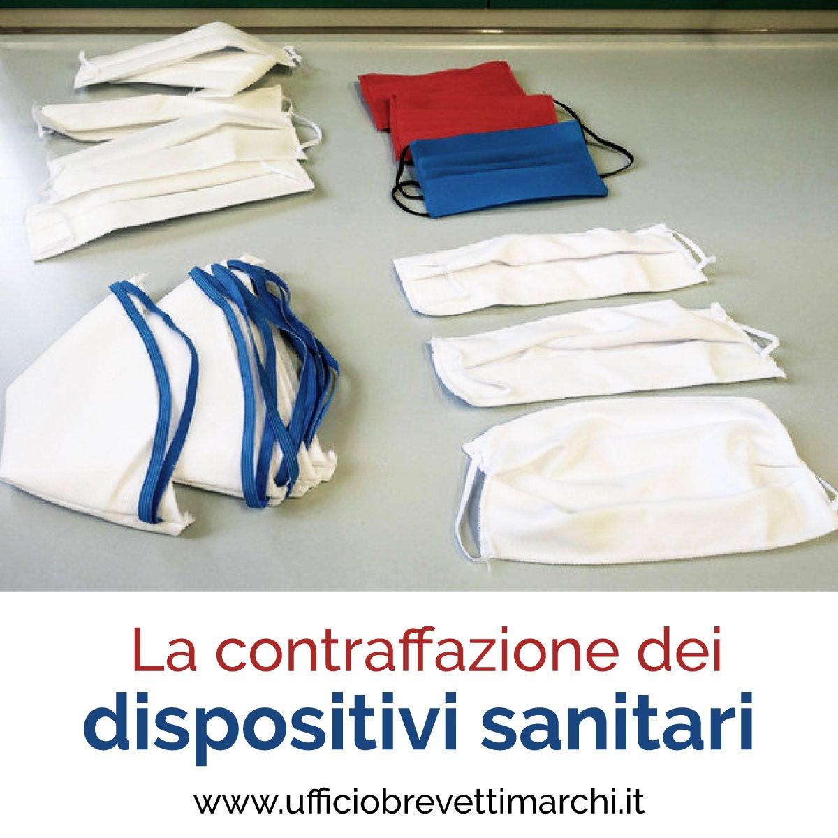 La-contraffazione-dei-dispositivi-sanitari