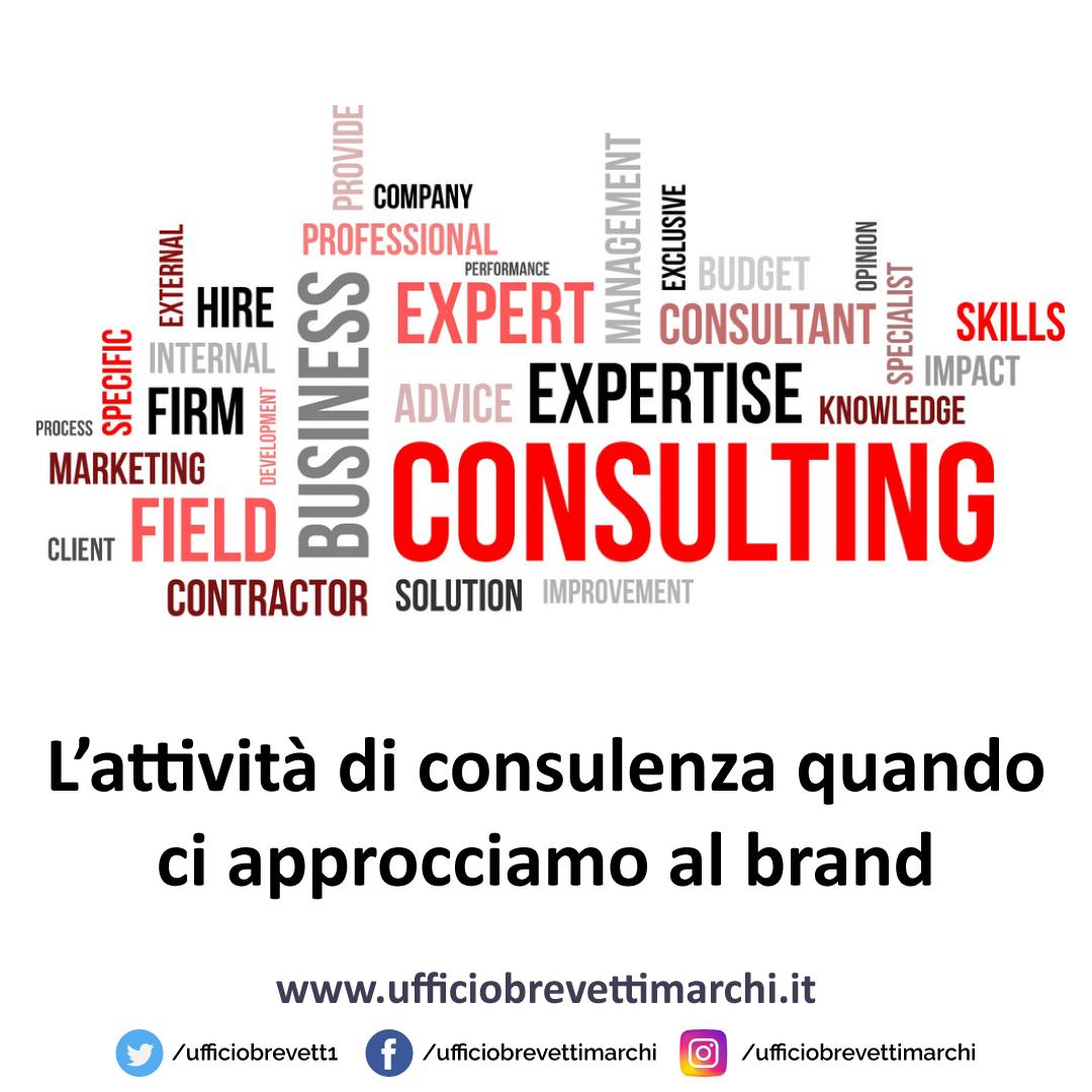 Lattivita-di-consulenza-quando-ci-approcciamo-al-brand