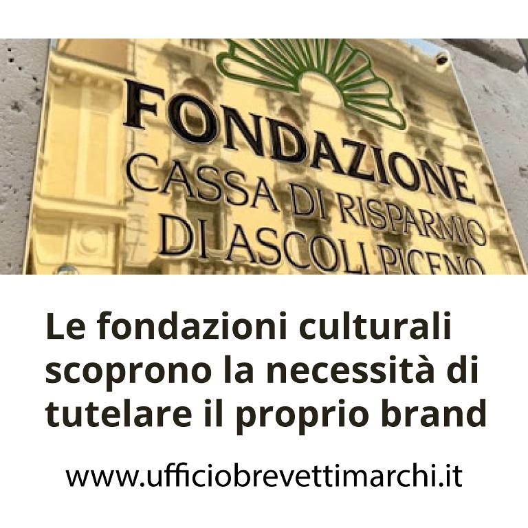 Le-fondazioni-culturali-scoprono-la-necessità-di-tutelare-il-proprio-brand